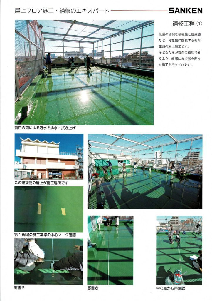 roof01_00002のサムネイル